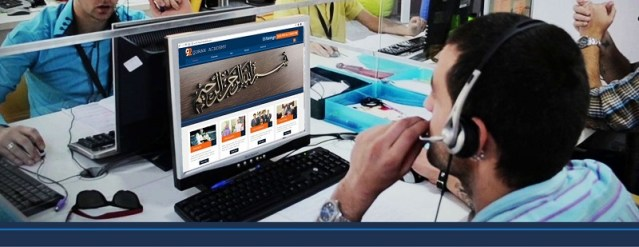 How to Join Online Quran Academy