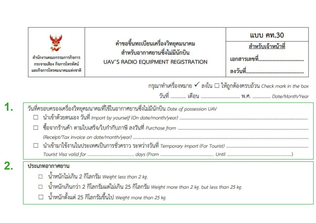 drone registration in thailand