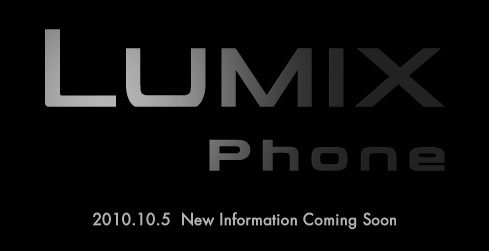 Lumix Phone