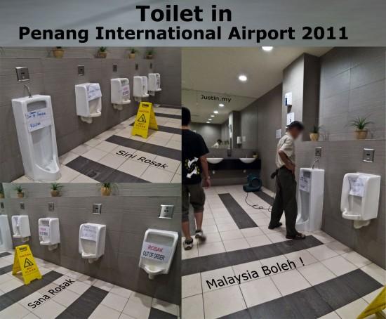 Penang International Airport 2011