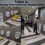 Toilet in Penang International Airport 2011