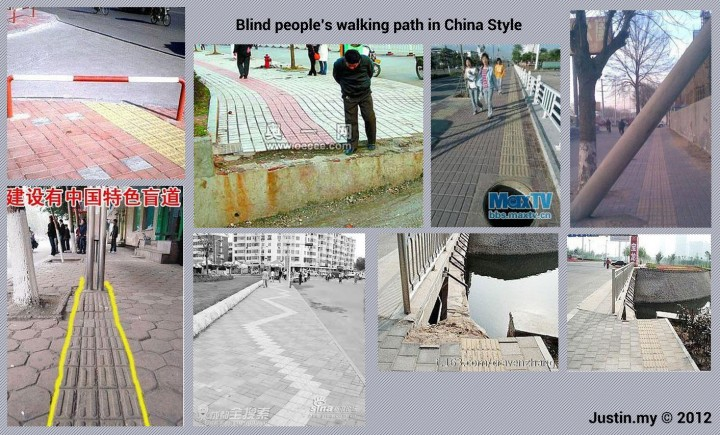 Blind peoples walking path in China Style