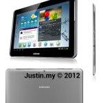 Samsung Galaxy Tab 2 ( 10.1 ) vs Samsung Galaxy Tab 2 ( 7.0 )