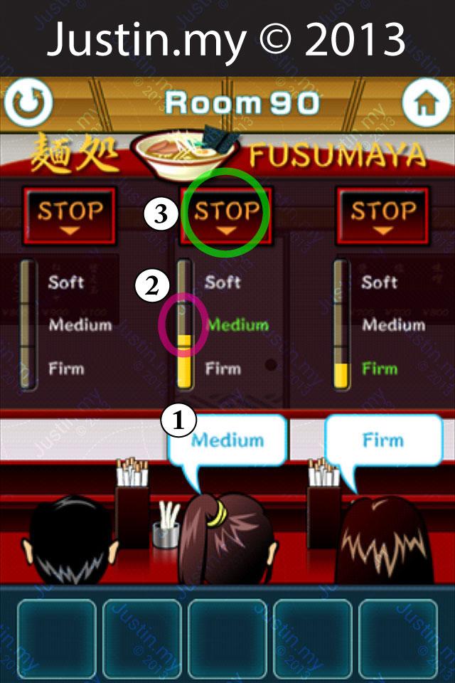 100 Fusumas Room 90