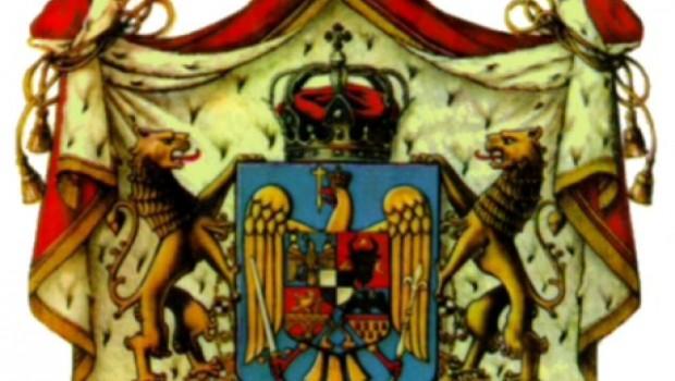 """Motto: """"Să nu vă aşteptaţi la recunoştinţă de la vreun Hohenzollern."""" (Otto von Bismarck către Ion C. Brătianu) Niciunde aiurea, […]"""