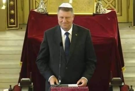 """Declarații Klaus Iohannis în Israel (8.03.2016, vizită la Memorialul Martirilor şi Eroilor Holocaustului """"Yad Vashem"""" din Ierusalim): """"O coincidență […]"""