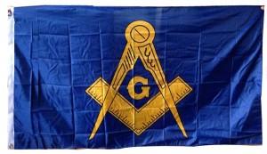 steag masonic