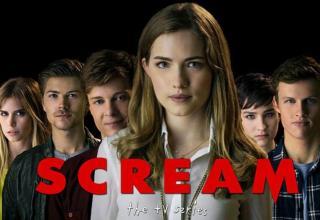 scream netflix