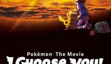 ventesimo film pokémon