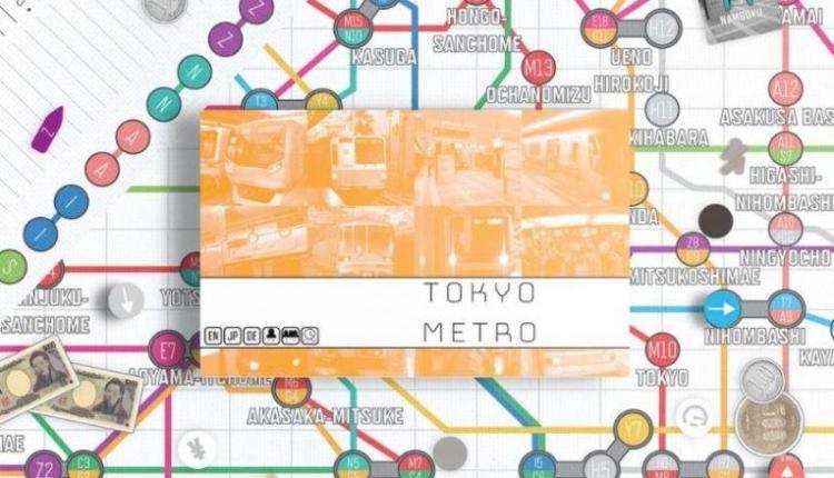 Tokyo Series: Jidohanbaiki, Metro e Jutaku vincono la scommessa su Kickstarter