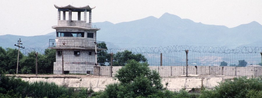 North_Korean_observation_post-public-domain-federal-government