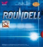 Butterfly Roundell - High Tension