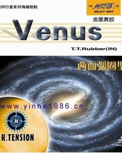 Milkyway VENUS H.TENSION