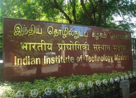 IIT Madras Engineering College