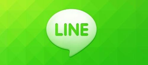 Line-Android-Application