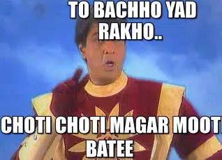 Choti Choti Magar Moti Baatein