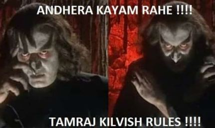 Tamraj Kilvish