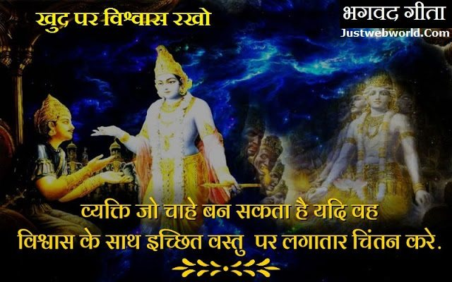 Bhagavad gita quotes on samkhya yoga