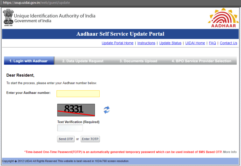 The official site of the UIDAI
