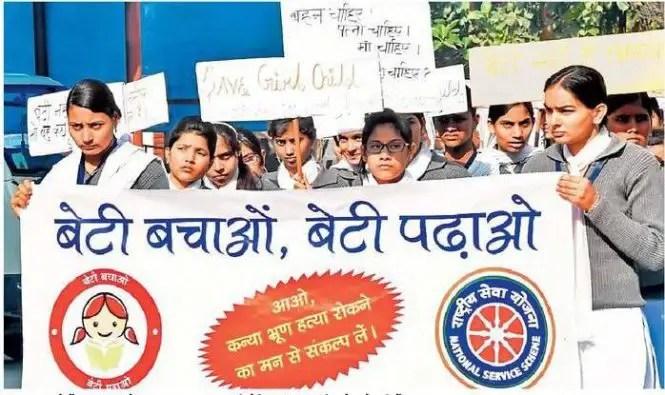 Beti-Bachao-Beti-Padhao-Campaign