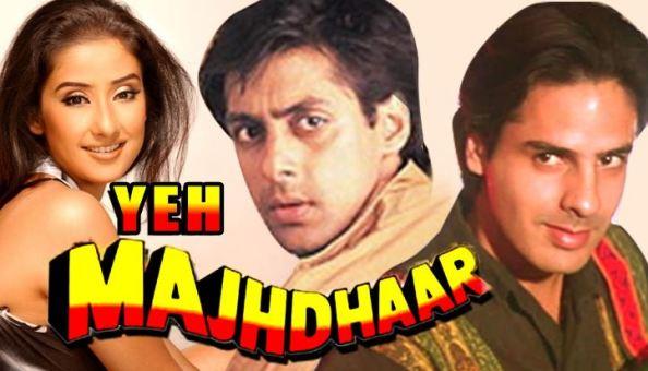 Majhdhaar - 1996 (Bollywood/Drama)