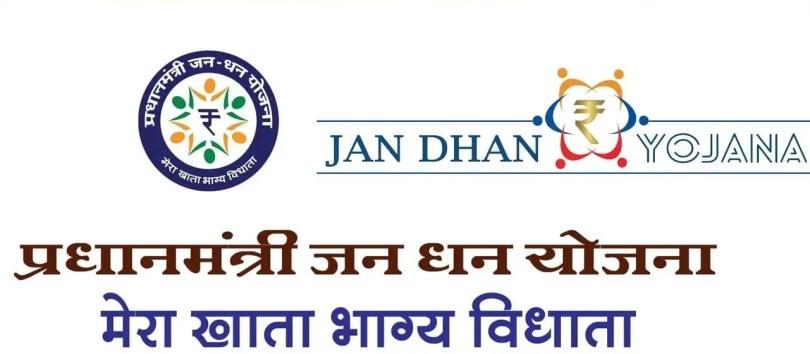Scheme Details - Pradhan Mantri Jan-Dhan Yojana