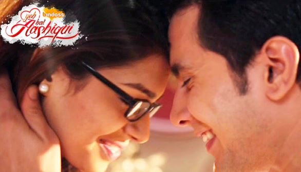 Yeh Hai Aashiqui - Indian television serial