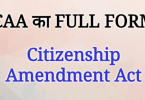 Citizenship Amendment Act (CAA)