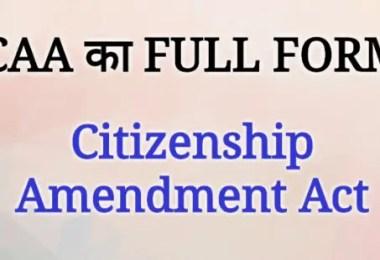 Citizenship Amendment Act (CAA)