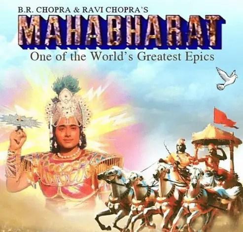 Mahabharat (B R Chopra)