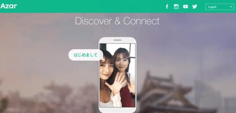 Azar - Best Video Chat