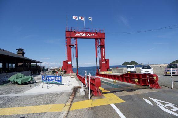 Ook een soort rode torii in zee...