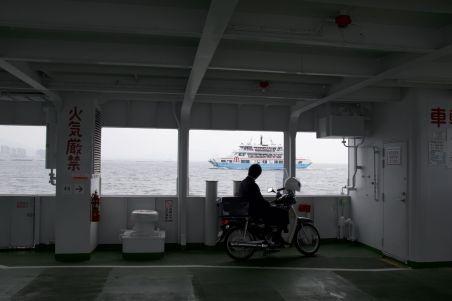 Op de ferry naar Miyajima.