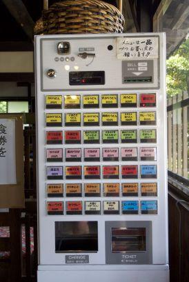 Eten bestellen in een automaat.