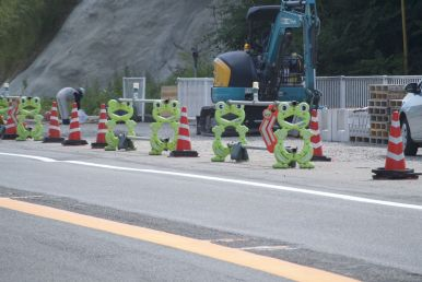 kikkers, , kawaii wegwerkzaamheden in Japan