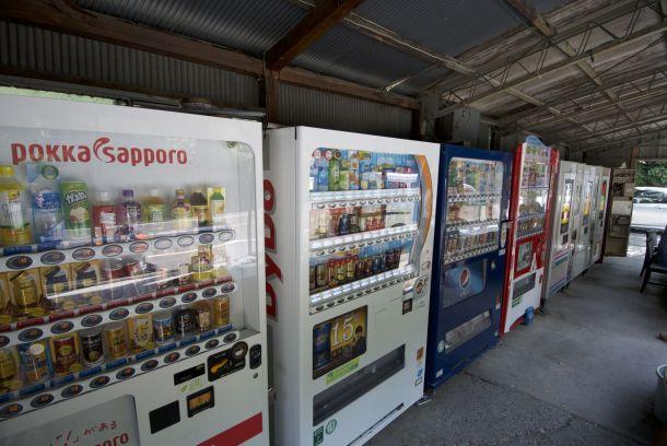 Automaten in soorten en smaken