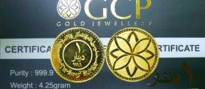 Kisah Benar Pengedar GCP