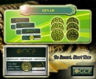 dinar gcp new