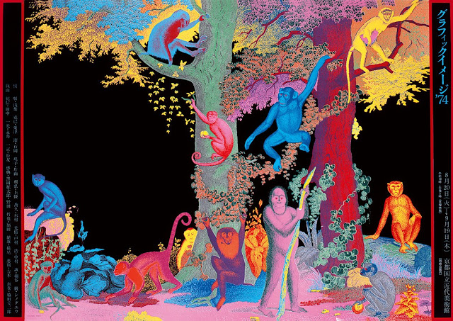 Tadanori Yokoo's Psychedelia: Tadanori-Yokoo-psychedelic-art-japan-forest.jpg