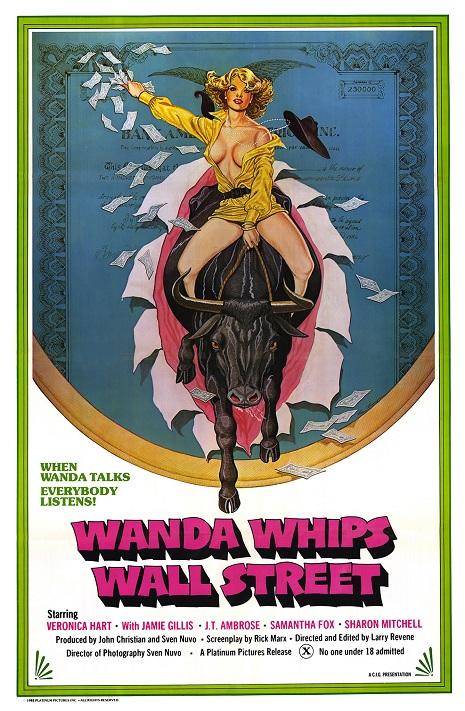 Ενηλίκων Movie αφίσες της δεκαετίας του '60 και του '70: JuxtaopzAdultFilm06.jpg