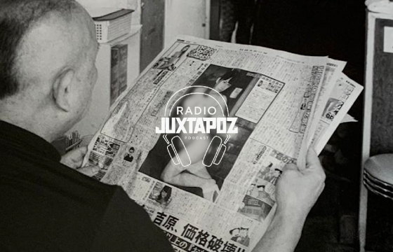 Juxtapoz Magazine - Radio Juxtapoz Podcast, ep 20: Ed and Deanna Templeton on What Makes the Tokyo Streets So Magical