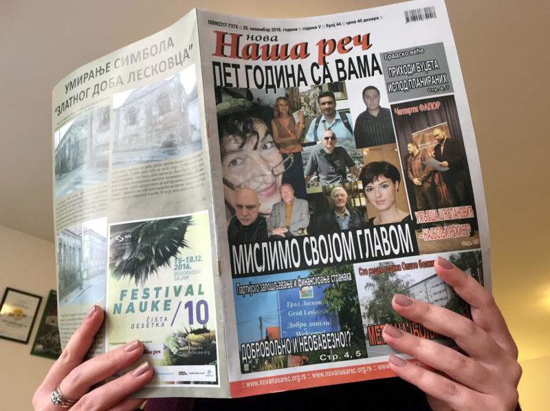 Leskovački nedeljnik slavi petogodišnjicu; foto: JV