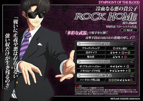 sob_rock_big_glass