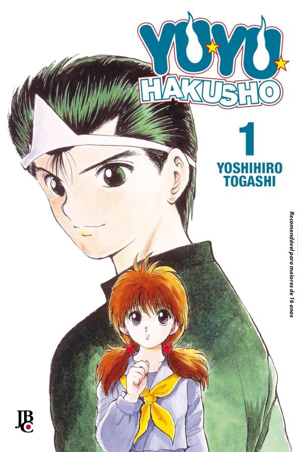 yu-yu-hakusho-1-capa-nacional