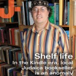 Shelf life: In the Kindle era, local Judaica bookseller is an