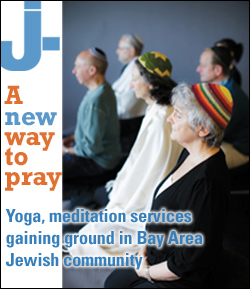 Be Still and Get Going A Jewish Meditation Practice for Real Life