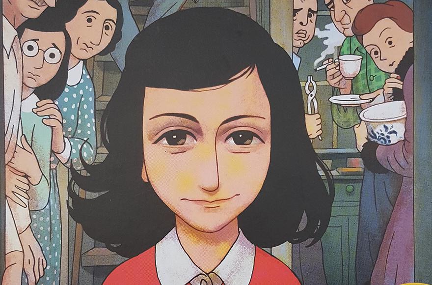 Image result for graphic novel anne frank