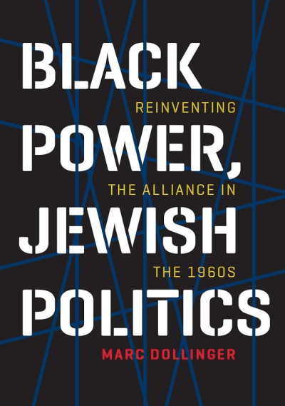 "cover of ""Black Power, Jewish Politics: Reinventing the Alliance in the 1960s"" by Marc Dollinger"