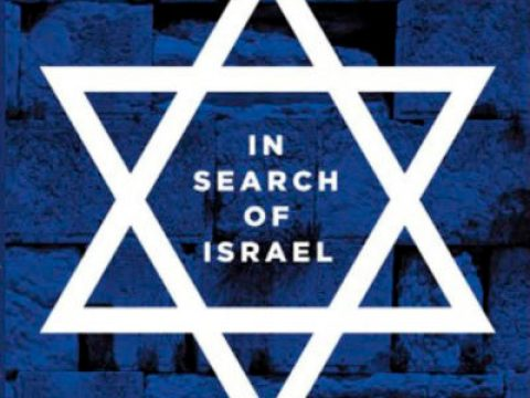 """Cover of """"In Search of Israel: The History of an Idea"""" by Michael Brenner"""