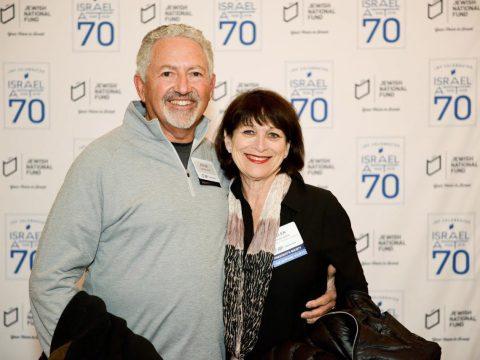 Helen Loewenstein with husband Peter